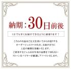 サファイア0.7ct ダイヤモンド ミステリー ホワイトゴールド ネックレス【品質保証書付】 【オーダージュエリー】