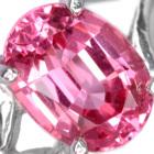 ネオンピンクスピネル1.0ct アウイナイト ダイヤモンド プラチナ リング(指輪)
