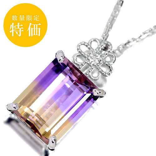 アメトリン 2.2ct ダイヤモンド ホワイトゴールド ネックレス