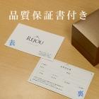 カシミール産ロイヤルブルーサファイア1.25ct【品質保証書/GRS鑑別書付】