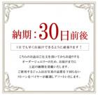 ロードライトガーネット ダイヤモンド ホワイトゴールド ネックレス【品質保証書付】【オーダージュエリー】