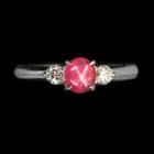 ビルマ産スタールビー 0.7ct ダイヤモンド プラチナ リング(指輪)