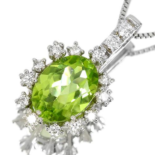 ペリドット 1ct ダイヤモンド ホワイトゴールド ネックレス