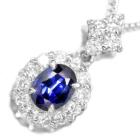 非加熱ブルーサファイア 0.6ct ダイヤモンド プラチナ ネックレス