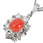 コンクパール 1.58ct ダイヤモンド プラチナ ネックレス